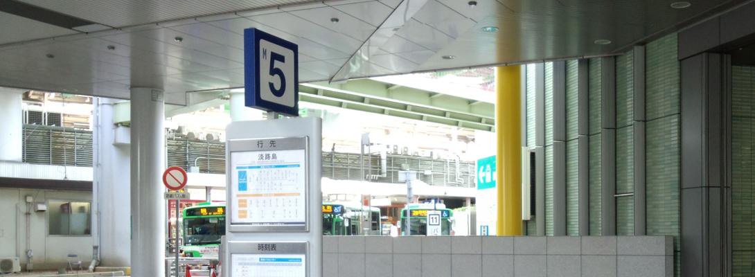ミント神戸1Fバスターミナル
