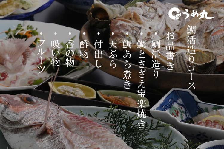 http://www.umemaru.co.jp/lang/zh-tw/wp-content/uploads/2016/03/tai2.jpg