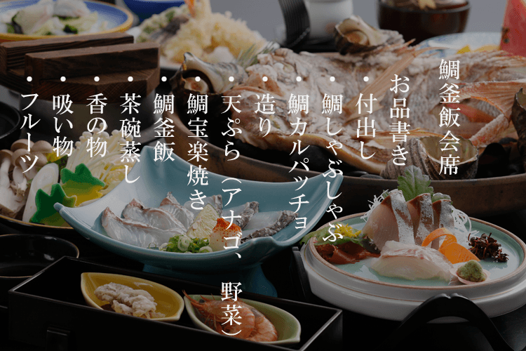 http://www.umemaru.co.jp/wp-content/uploads/2015/06/taikamamesi1.png