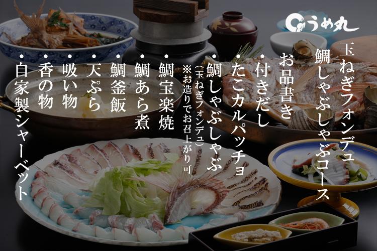 http://www.umemaru.co.jp/wp-content/uploads/2015/06/tamanegi2.jpg
