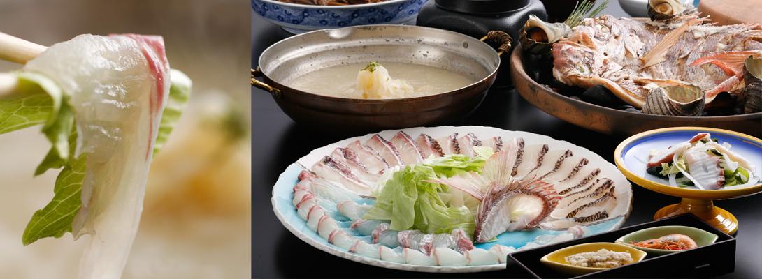 うめ丸自慢の鯛・海鮮料理