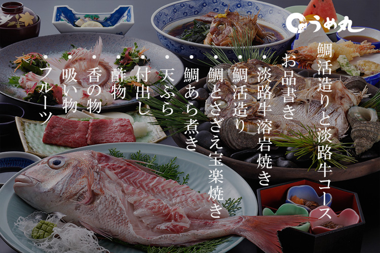 http://www.umemaru.co.jp/wp-content/uploads/2016/03/awajigyu.jpg