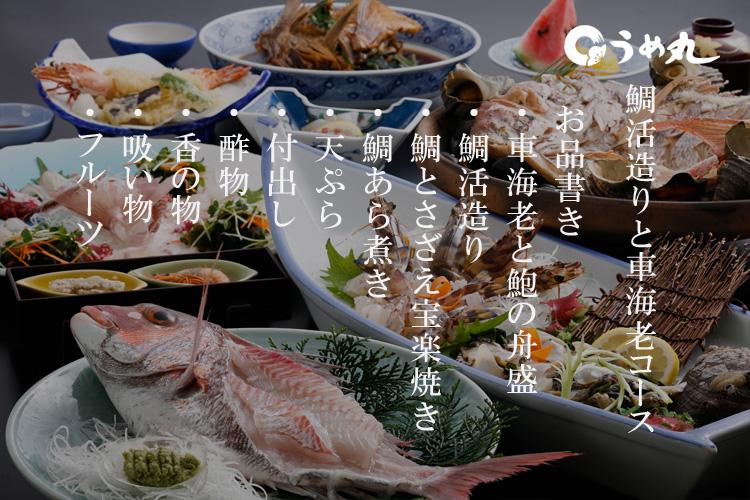 http://www.umemaru.co.jp/wp-content/uploads/2016/03/kurumaeb2i.jpg