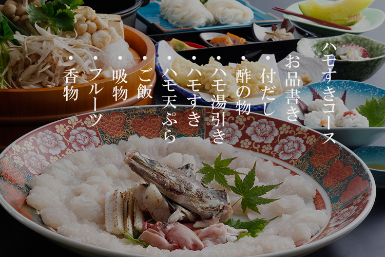 http://www.umemaru.co.jp/wp-content/uploads/2016/06/2016hamosuki-osinagaki.jpg