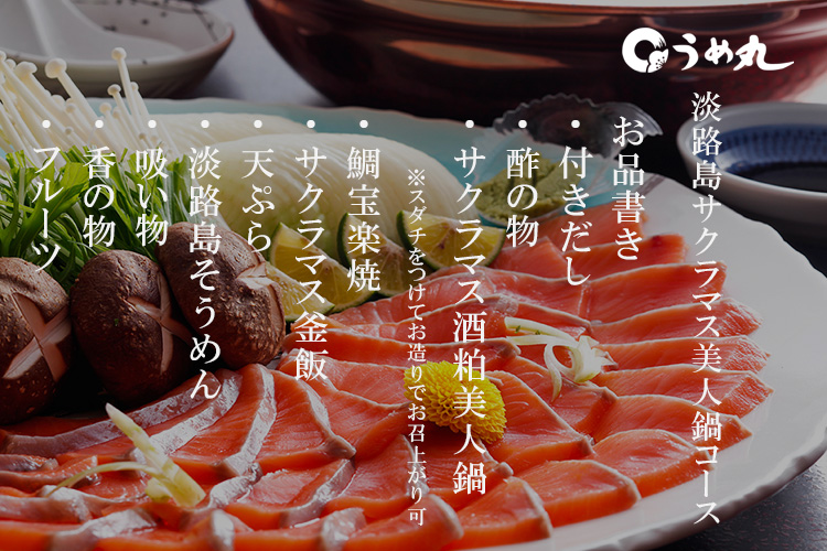 http://www.umemaru.co.jp/wp-content/uploads/2017/03/sakura2.jpg