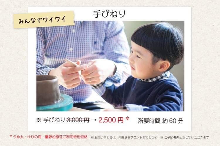 http://www.umemaru.co.jp/wp-content/uploads/2019/07/image3.jpeg