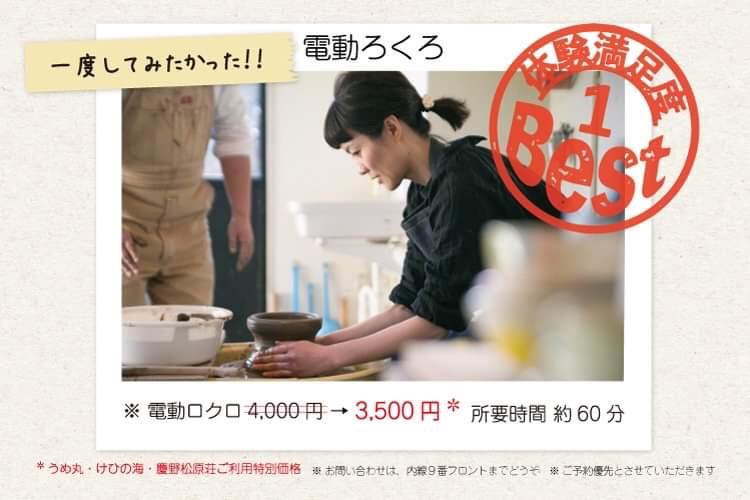 http://www.umemaru.co.jp/wp-content/uploads/2019/07/image4.jpeg