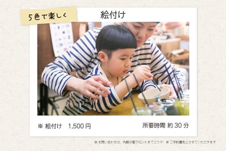 http://www.umemaru.co.jp/wp-content/uploads/2019/07/image5.jpeg