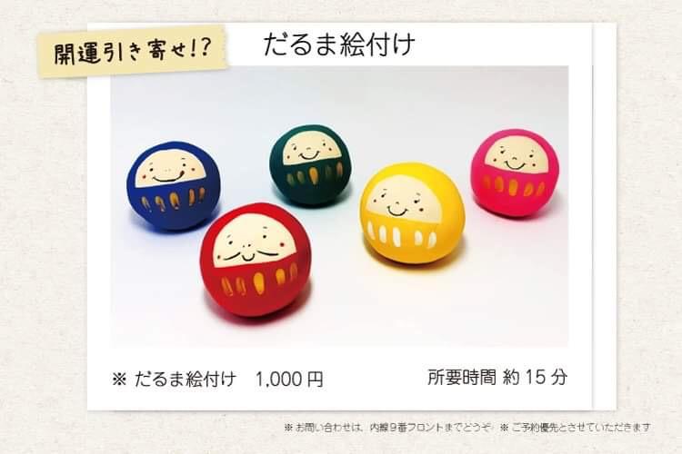 http://www.umemaru.co.jp/wp-content/uploads/2019/07/image6.jpeg