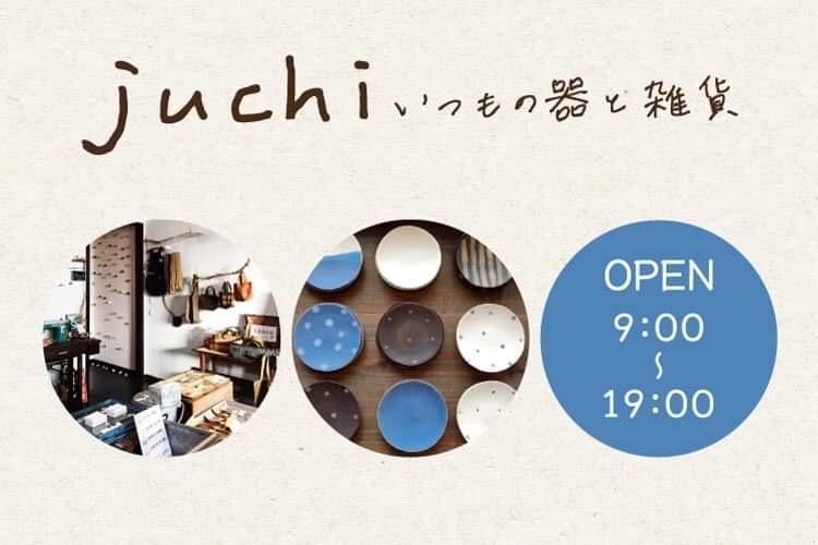 http://www.umemaru.co.jp/wp-content/uploads/2019/07/image7.jpeg